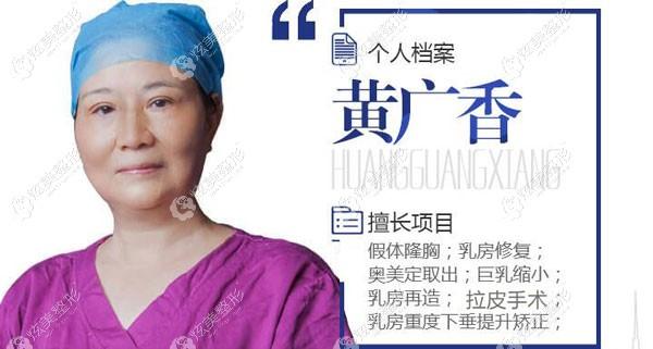 黄广香医生来科普:面部韧带提升和拉皮到底哪个除皱更好呢